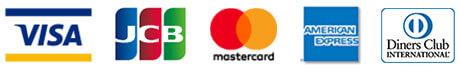 VISA、JCB、MasterCard、AMEX、Diners